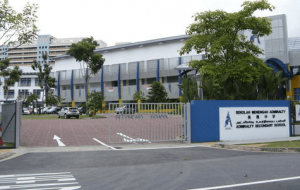 Admiralty Secondary School Ranking and Review 2017 Singapore