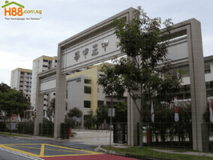 Chung Cheng High School (Yishun) Ranking and Review 2017 Singapore