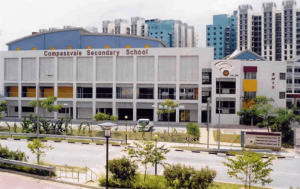 Compassvale Secondary School Ranking and Review 2017 Singapore