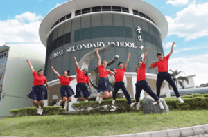 Coral Secondary School Ranking and Review 2017 Singapore