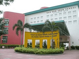 Gan Eng Seng School Ranking and Review 2017 Singapore