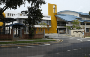 Geylang Methodist School (Secondary) Ranking and Review 2017 Singapore