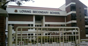 Loyang Secondary School Ranking and Review 2017 Singapore
