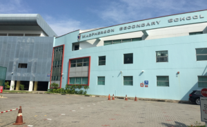 Macpherson Secondary School Ranking and Review 2017 Singapore