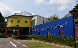 Marsiling Secondary School Ranking and Review 2017 Singapore