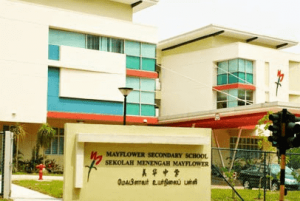 Mayflower Secondary School Ranking and Review 2017 Singapore