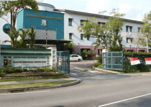 Orchid Park Secondary School Ranking and Review 2017 Singapore