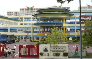 Pasir Ris Crest Secondary School Ranking and Review 2017 Singapore