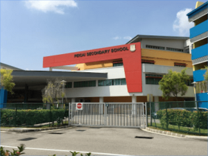 Peicai Secondary School Ranking and Review 2017 Singapore.