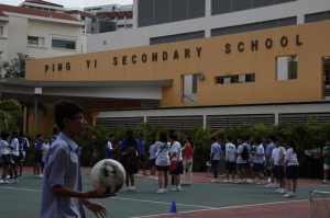 Ping Yi Secondary School Ranking and Review 2017 Singapore