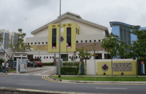 Punggol Secondary School Ranking and Review 2017 Singapore
