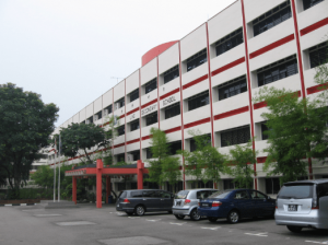 Si Ling Secondary School Ranking and Review 2017 Singapore
