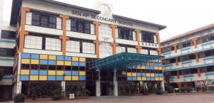 Siglap Secondary School Ranking and Review 2017 Singapore