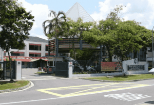 Tanjong Katong Girls' School Ranking and Review 2017 Singapore