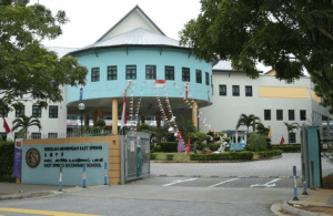 East Spring Secondary School Ranking and Review 2017 Singapore