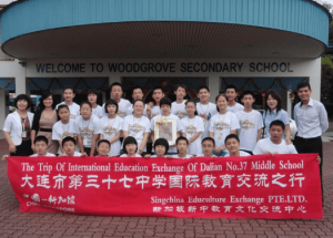 Woodgrove Secondary School Ranking and Review 2017 Singapore
