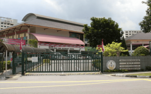 Woodlands Ring Secondary School Ranking and Review 2017 Singapore