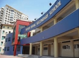 Yusof Ishak Secondary School Ranking and Review 2017 Singapore