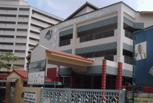 Zhonghua Secondary School Ranking and Review 2017 Singapore