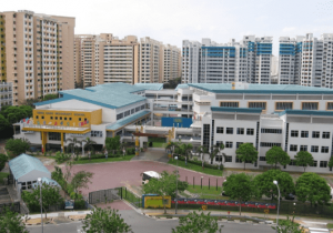 Seng Kang Secondary School Ranking and Review 2017 Singapore