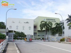 Anderson Junior College Ranking and Review 2017 Singapore