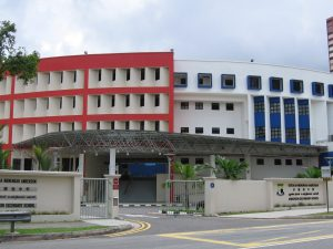 Anderson Secondary School Ranking and Review 2017 Singapore
