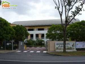 Ang Mo Kio Primary School Ranking and Review 2017 Singapore