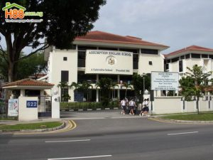 Assumption English School Ranking and Review 2017 Singapore