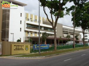 Beacon Primary School Ranking and Review 2017 Singapore