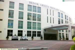 Bedok Green Primary School Ranking and Review 2017 Singapore