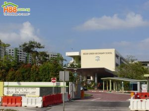 Bedok Green Secondary School Ranking and Review 2017 Singapore