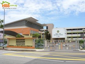 Bedok View Secondary School Ranking and Review 2017 Singapore
