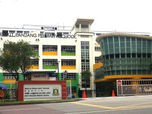 Bukit Panjang Primary School Ranking and Review 2017 Singapore