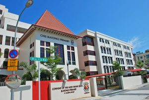 CHIJ (Katong) Primary Ranking and Review 2017 Singapore