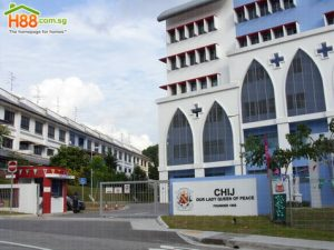 CHIJ (Our Lady Queen of Peace) Ranking and Review 2017 Singapore