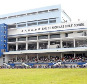 CHIJ St. Nicholas Girls' School Ranking and Review 2017 Singapore