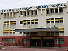 Changkat Primary School Ranking and Review 2017 Singapore
