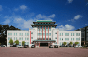 Chung Cheng High School (Main) Ranking and Review 2017 Singapore