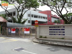 Dazhong Primary School Ranking and Review 2017 Singapore