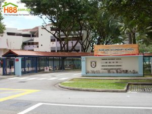 Dunearn Secondary School Ranking and Review 2017 Singapore
