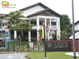 Fajar Secondary School Ranking and Review 2017 Singapore