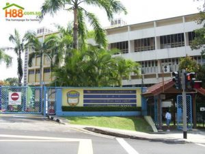 Guangyang Primary School Ranking and Review 2017 Singapore