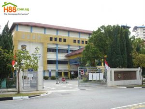 Kranji Primary School Ranking and Review 2017 Singapore