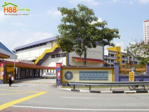 Kuo Chuan Presbyterian Primary School Ranking and Review 2017 Singapore