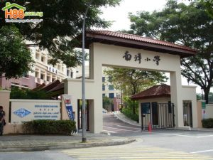 Nanyang Primary School Ranking and Review 2017 Singapore