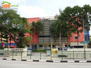 Pei Chun Public School Ranking and Review 2017 Singapore