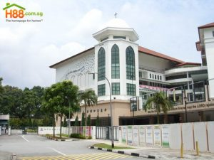 Pei Hwa Presbyterian Primary School Ranking and Review 2017 Singapore