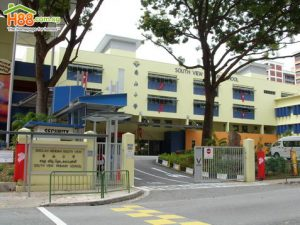 South View Primary School Ranking and Review 2017 Singapore