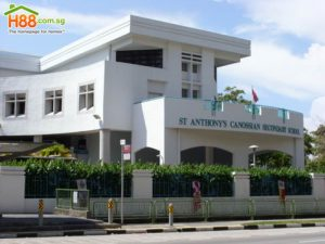 St. Anthony's Canossian Secondary School Ranking and Review 2017 Singapore