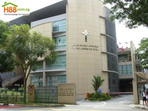 St. Anthony's Primary School Ranking and Review 2017 Singapore